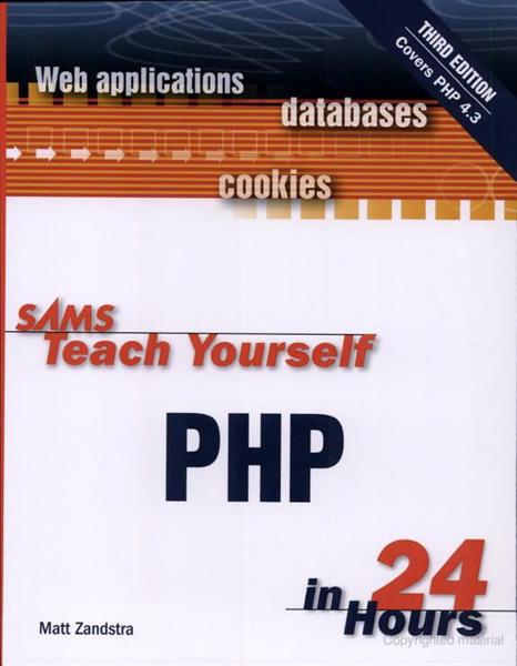 each yourself PHP in 24 hours 4.3
